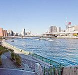 隅田川テラス 約660m(徒歩9分)(2014年12月撮影)