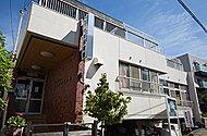 市立汐路小学校 約440m(徒歩6分)