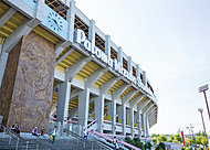 パロマ瑞穂スタジアム 約1,150m(徒歩15分)