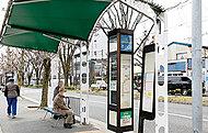 「一乗寺下り松町」バス停 約220m(徒歩3分)