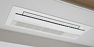 リビング・ダイニングには、ハイグレードな住まいにふさわしい天井カセット型エアコンを標準装備。