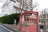 愛心幼稚園 約680m(徒歩9分)
