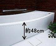 ゆったりとしたスペースを確保すると共に、ユニットバスはまたぎの高さを抑えた約48cmの低床タイプのものを採用。