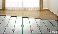 全戸のリビングに標準装備「TES温水式床暖房」
