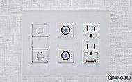 電気コンセント、電話端子、TV端子、インターネット用端子を一体化したコンセントを採用。