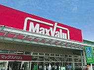 Maxvalu武庫元町店 約410m(徒歩6分)