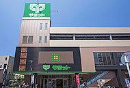 サミットストア藤沢駅北口店 約680m(徒歩9分)
