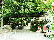 牧野記念庭園 約630m(徒歩8分)