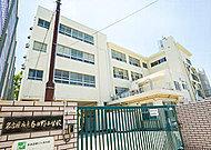 市立春日野小学校 約350m(徒歩5分)