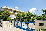 市立桜田中学校 約640m(徒歩8分)