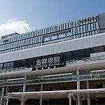 JR「吉祥寺」駅 約1,550m(徒歩20分)