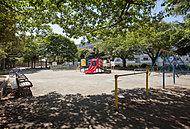 大谷戸公園 約590m(徒歩8分)