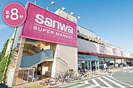 三井ショッピングパークららぽーと海老名 約6.39km(車13分)
