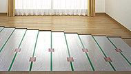 カラダに優しく、心地よい室温を保つ「TES温水式床暖房システム」を、全戸のリビング・ダイニングに導入しました。
