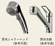 浴室にはシャワーヘッドの手元ボタンで吐止水を簡単に操作できる、省エネ性の高い節水型シャワーを採用しました。