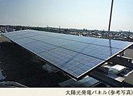 マンション屋上に太陽光発電パネルを設置。発電した電力は共用部に供給されます。再生可能エネルギーを利用する自然環境に配慮した設備です。