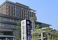 昭和大学江東豊洲病院 約70m(徒歩1分)