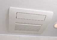 洗濯物の乾燥や暖房もできる「浴室暖房乾燥機」