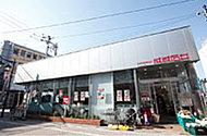 成城石井浜田山店 約1,380m(徒歩18分)