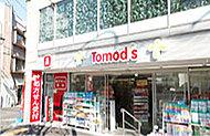 トモズ西永福店 約980m(徒歩13分)