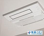 入浴後の換気・乾燥はもちろん、冬場の予備暖房や夏場の涼風機能、洗濯物の乾燥にも活躍します。