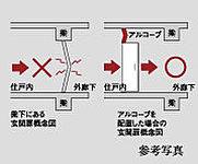 地震時の躯体変形にも扉が開閉するように、玄関扉を設置。また、地震によって変形しても扉が開くよう対震ドア枠を採用しています。