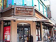 成城石井日本橋店 約420m(徒歩6分)