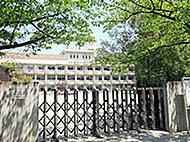 区立有馬小学校 約160m(徒歩2分)