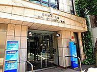 日本橋休日応急診療所 約900m(徒歩12分)