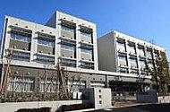 区立世田谷中学校 約500m(徒歩7分)
