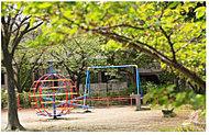 磯辺児童公園 約400m(徒歩5分)