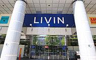 LIVIN光が丘店 約1,250m(徒歩16分)