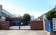 高松幼稚園 約300m(徒歩4分)