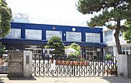 区立豊渓小学校 約300m(徒歩4分)