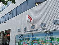 西宮郵便局 約1,270m(自動車3分)