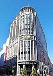 日本橋三越本店 約1,140m(徒歩15分)