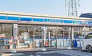 ローソン 横浜西大口店 約170m(徒歩3分)