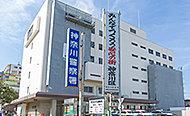 神奈川警察署 約2,820m