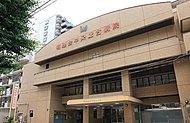 明理会中央総合病院 約320m(徒歩4分)