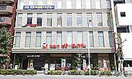 イトーヨーカドー食品館王子店 約860m(徒歩11分)