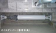 建物の揺れに合わせてピストン運動することで地震エネルギーを吸収し、過大な変形を抑える動きがあります。