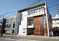 北山武田病院 約2,030m(徒歩26分)