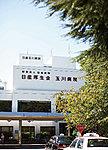 玉川病院 約300m(徒歩4分)