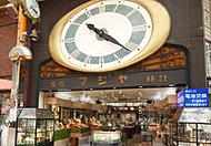 フジヤ時計店 約390m(徒歩5分)