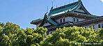 愛知県庁 約890m(徒歩12分)