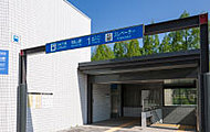 地下鉄桜通線「相生山」駅 1番出入口 約80m(徒歩1分)