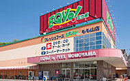 EQVo! by フィールもも山店 約700m(徒歩9分)