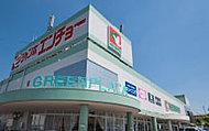 平和堂グリーンプラザ店 ジャンボエンチョー 鳴海店 約890m(徒歩12分)