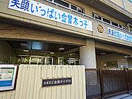 区立金曽木小学校 約320m
