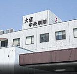 大垣中央病院 約250m(徒歩4分)